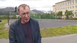 В Кировске 7 августа откроется первый пришкольный лагерь