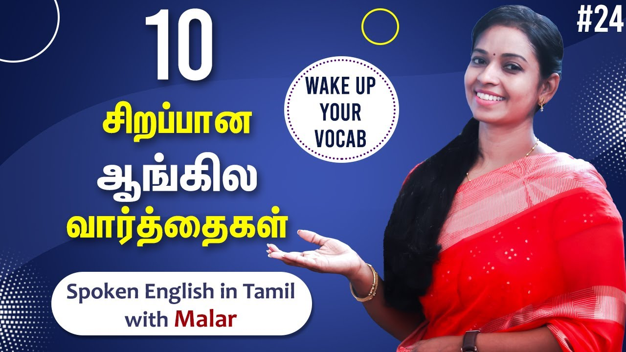 10 English Vocabularies You Need to Know !   Wake up your vocab   Kaizen English