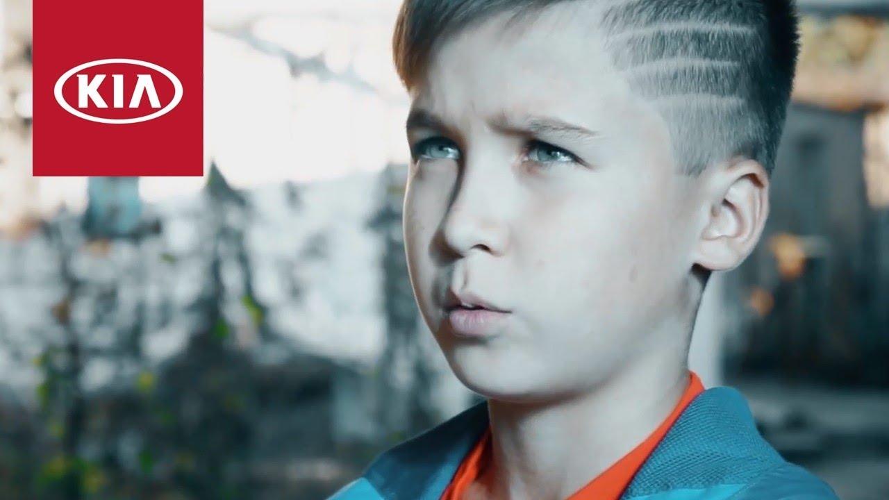 Юный арбитр | KIA осуществляет детские мечты