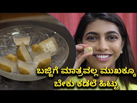 Ab aliya badi ho rahi hai woh ab apni Ammi ke sath Namaz padti hai- Ashifa foods and indian vlogger from YouTube · Duration:  13 minutes 10 seconds