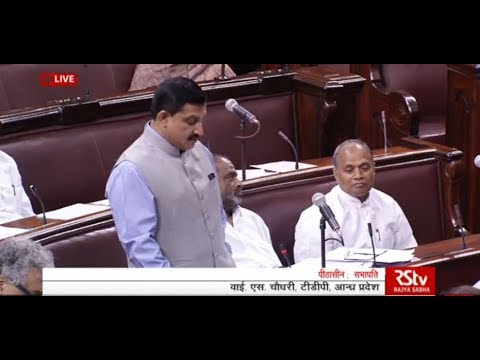 Sh. YS Chowdary's remarks|Short Duration Discussion on Andhra Pradesh Re-Organization Act, 2014
