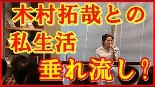 チャンネル登録お願いします。→ 【おすすめ!急上昇動画】 メドベージェ...