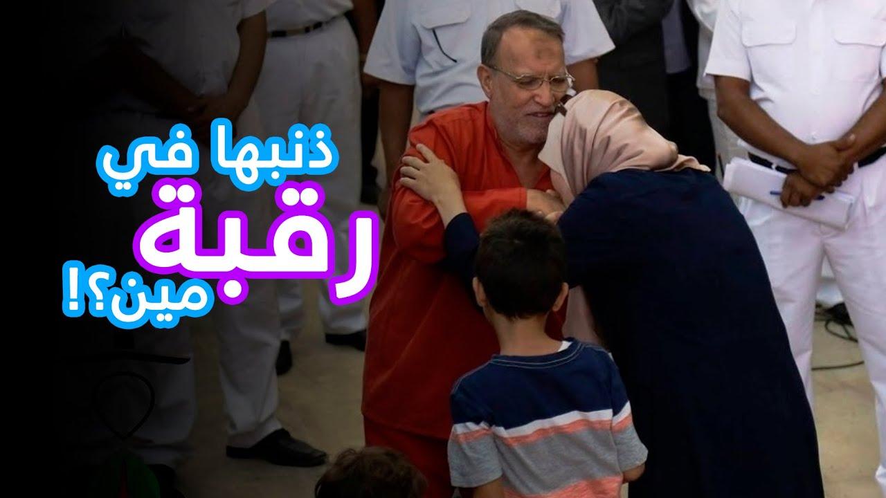 عصام العريان: مش عايزين الناس تموت | خمسة بالحب