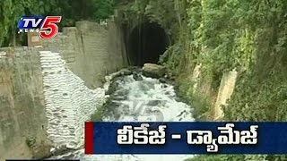 Leakage Danger To Nagarjuna Sagar Dam | TV5 News thumbnail