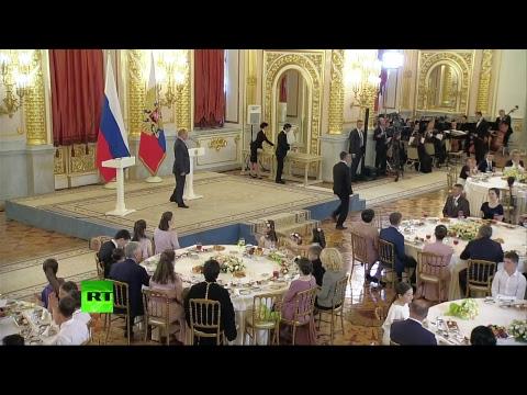 Путин вручает ордена «Родительская слава»