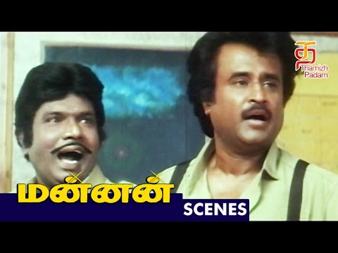 Khushboo introduces Rajini to Goundamani | Mannan Tamil Movie Scenes | Rajinikanth | Khushboo