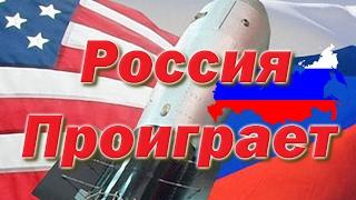 Россия проиграет свою гибридную войну в Украине за Русский мир
