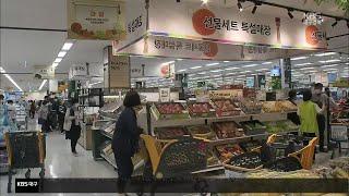 """""""고향 방문 대신 선물""""…한우·건강식품 판매 급증"""