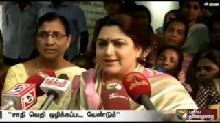 Higher officials of Congress would meet DMK for alliance: Cong. TN Speaker Kushboo