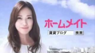 「快適生活宣言篇」篇 -「賃貸ブログ」篇 ♪ BENI - Smile.