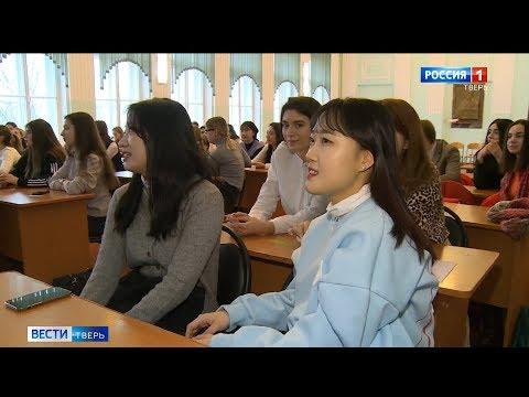 Студенты из Южной Кореи учат русский язык в Твери