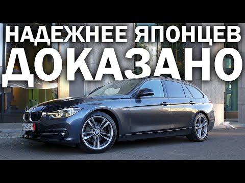 Купили САМЫЙ ДЕШЁВЫЙ BMW 320d в Германии!