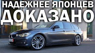 Это лучшая машина в мире (даже если вы не любите BMW)