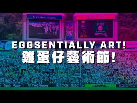 Cathay Pacific/HSBC Hong Kong Sevens Festival at Lee Gardens