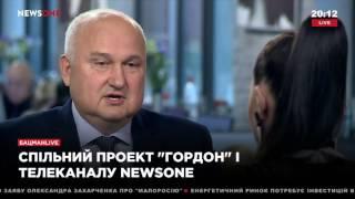 Смешко на Бацман LIVE: В Москве мне предложили исповедаться, священником оказался коллега-разведчик