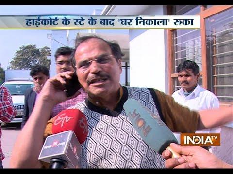Adhir Ranjan Chowdhury vacate the government bungalow he occupied
