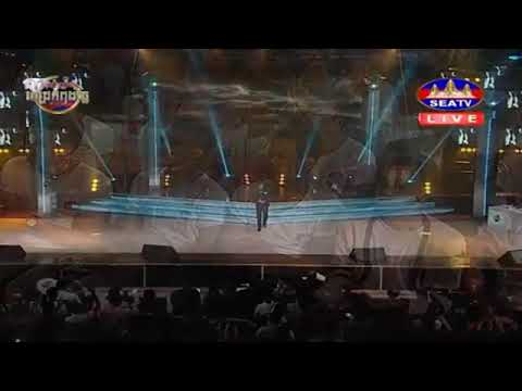 Nhac Khemarak  Sereymun New Khmer Song  Stung Treng Bang Oeuy 2017