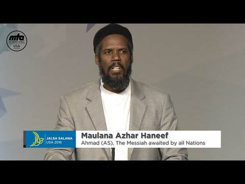 Ahmad (as) - The Messiah Awaited by All Nations - Imam Azhar Haneef
