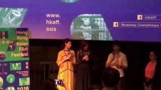 香港亞洲電影節2016 2016年10月14日 @ 百老匯電影中心.
