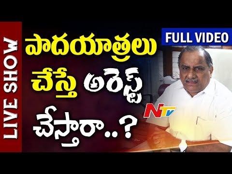 Discussion on Mudragada Padmanabham Padayatra    Kapu Udyamam    Live Show Full Video    NTV