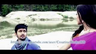 Jane khuda HD Bangla Song