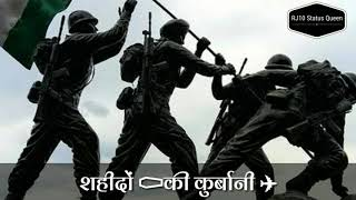 Best New Independence day Specil Ringtone Status 2019