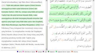 AL-BAQARAH AYAT 255-257