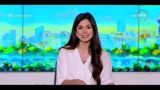 8 الصبح - حلقة يوم الاثنين بتاريخ 15/7/2019 الحلقة كاملة