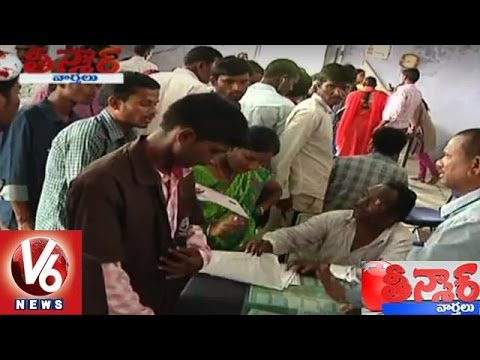 Unemployed Youth showing interest in registering at Employment Exchange | Teenmaar News - V6News
