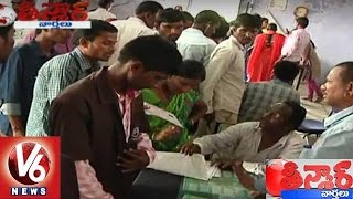 unemployed youth showing interest in registering at employment exchange   teenmaar news v6news