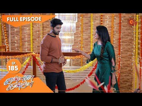 Kannana Kanne - Ep 185 | 18 June 2021 | Sun TV Serial | Tamil Serial