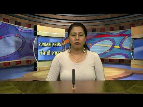 JHANJAR TV NEWS FROM PUNJAB MUKATSAR SHIROMANI AKALI DAL'S CORE COMMITTEE MEETING TO BE HELD IN THE