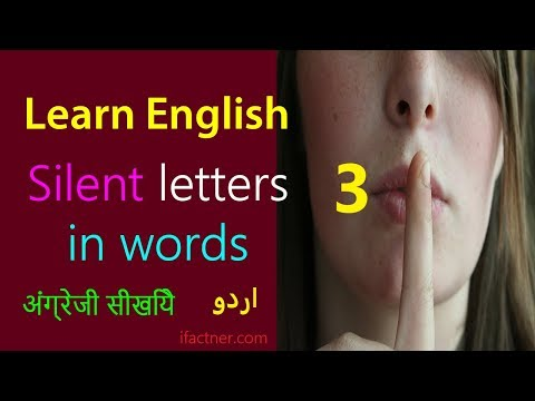Silent letters in English words | Online English classes | Silent words in English part 3