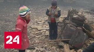 Самосуд: жители сгоревшей деревни едва не расправились с виновником пожара