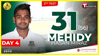 Miraz's Innings Highlights | Day 4 | 2nd Test Match | West Indies Tour Of Bangladesh | 2021