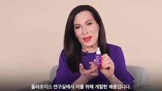 [폴라초이스] 신제품 클리니컬 나이아신아마이드 20% …