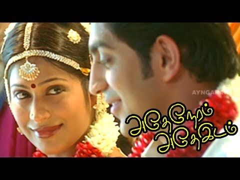 Adhe Neram Adhe Idam Tamil Movie Scenes   Vijayalakshmi Gets Married   Jai Returns To India   Jai