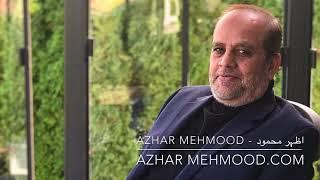Azhar Mehmood - Taray mandir ka hoon deepak jal raja / اظہر محمود - تیرے مندر کا ہے دیپک جل رہا