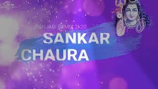SANKAR CHAURA RE DJ RED ZONE  UT DJ AJANTA