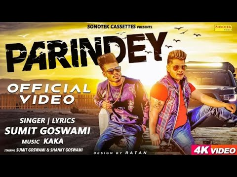 PARINDEY OFFICIAL | SUMIT GOSWAMI | SHANKY GOSWAMI | New Haryanvi Songs Haryanavi 2019 |