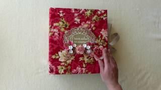 видео Семейный фотоальбом (фотокнига)   Купить онлайн в Нижнем Новгороде, Дзержинске, Арзамасе.