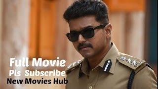 vijays policeodu theri movie telugu hd 2017