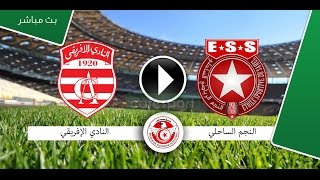 Al-Shabab vs Al Sahel SC full match