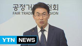작년 대기업 내부거래 200조 육박...'사각지대' 회…