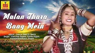 Malan Thara Baag Mein !! Famous Rajasthani Song 2016 !! Kanchan Sapera !! #Shankar Cassettes