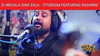"""Ei Meghla Dine Ekla"" - Studio58 featuring Rushnaf | Airtel Buzz Studio | Season 1 Episode 1"