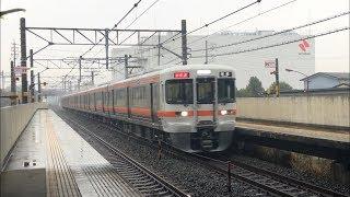 ピカピカ編成!JR東海313系1100番台+313系100番台 J5+Y38編成 (新快速豊橋行き) 三河安城高速通過
