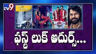 Tollywood movies first look posters heat - TV9
