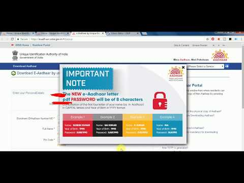 Download updated E-Aadhar online after corrections/changes in aadhar details