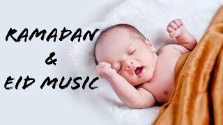 Ramadan & Eid - Background music no copyright | موسيقى رمضان والعيد